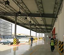 Ghana Airport Cargo Centre